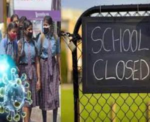 कोरोना के कारण यूपी के सभी स्कूल अब 10 मई तक रहेंगे बंद