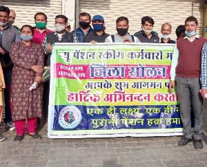 solan covid employees vaccination