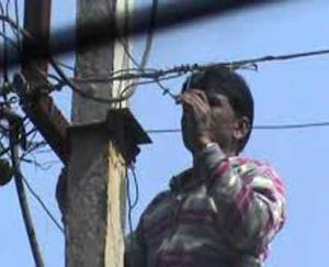On May 28, electricity supply will be interrupted in these areas of Chambaghat
