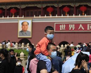 Three-child-policy-China-lifts-cap-on-births-per-family