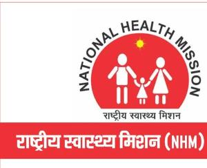 940 posts will be filled in the National Health Mission in the state june 3 2021