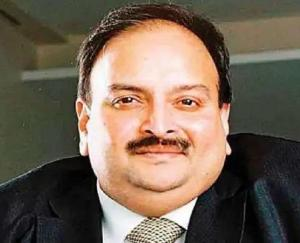 Mehul Choksi suffered a major setback in PNB scam, bail application rejected june 3 2021