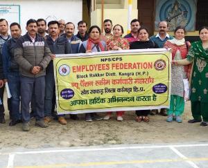 एनपीएस कर्मचारी संघ ने सरकार की नजरअंदाजी से मायूस होकर कर्मचारियों की सुरक्षा के लिए की अनूठी पहल