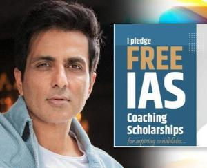 Sonu Sood launches coaching scholarship for IAS preparation