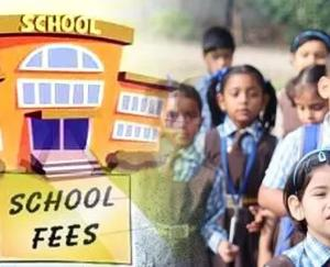 Authority will be formed to settle fees complaints of private schools in the state