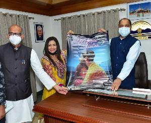 Chief Minister Jai Ram Thakur released the poster of the music album 'Meethiyan Meethiyan Gallan'