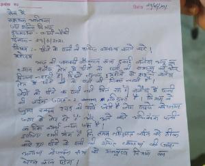 मंडी: सिराज के बाली चौकी क्षेत्र की नलौन में पानी की समस्या के लिए जनवादी नौजवान सभा ने सौंपा मांग पत्र
