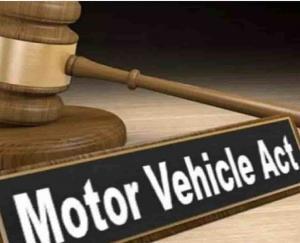मोटर वाहन संशोधन अधिनियम के तहत संशोधित जुर्माने की राशि शीघ्र होगी अधिसूचित