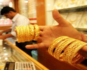 सोने की वायदा कीमत में गिरावट : एमसीएक्स पर सोना वायदा 48076 रुपये प्रति 10 ग्राम पर पहुंचा