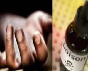 डाडासीबा: 48 वर्षीय व्यक्ति ने निगला जहर,मौत