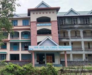 जसवां:परागपुर-बाबा कांशी राम राजकीय महाविद्यालय डाडा सिबा में 26 जुलाई से दाखिला शुरू
