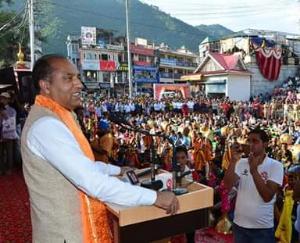 मेले राज्य की संस्कति को संरक्षित करने में महत्वपूर्ण भूमिका निभाते है: जय राम ठाकुर