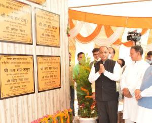 मुख्यमंत्री ने जोगिंदर नगर के चौतड़ा में किए 110 करोड़ रुपये की विकासात्मक परियोजनाओं के लोकार्पण व शिलान्यास किए