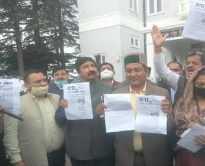 vidhan-sabha-shimla-news-update-2021-9-august