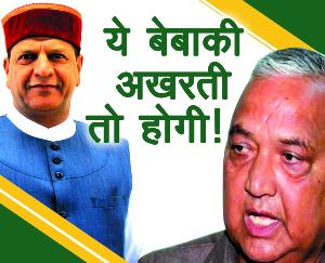news-update-politics-himachal-bindal-dhwala-august-9-2021