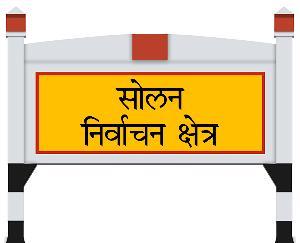 solan-bjp-himachal-news-2021-august-9