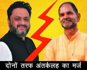 fatehpur-news-update-firstverdict-2021