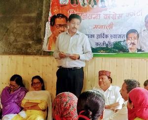 कुल्लू : मनाली में कांग्रेस ने चुनावों के लिए कसी कमर