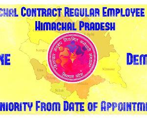 नियुक्ति की तिथि से वरिष्ठता पर मुख्यमंत्री के जबाब से कर्मचारियों में नाराजगी