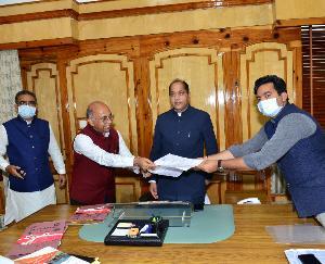 ऊना जिले में एपीआई इकाई के लिए 500 करोड़ रुपये के एमओयू पर हस्ताक्षर