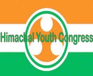 किन्नौर : निगुलसरी में हुए दर्दनाक हादसे पर हिमाचल प्रदेश युवा कांग्रेस ने प्रकट किया शोक