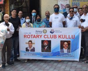 रोटरी क्लब कुल्लू द्वारा आयोजित किया गया सामाजिक जागरूकता से सम्बंधित कार्यक्रम