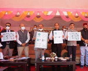 चम्बा : मुख्यमंत्री ने पांगी में किए 23 करोड़ रुपये लागत की परियोजनाओं के शिलान्यास और लोकार्पण