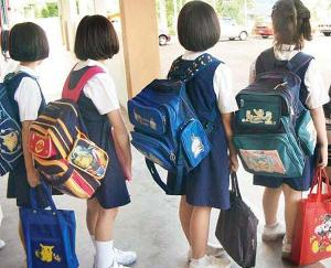 Students will get bags in state schools from next month