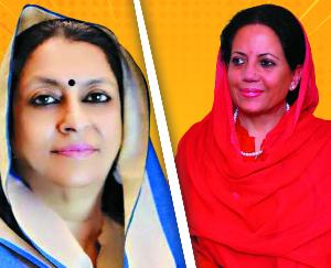 congress-himachal-pradesh-2021-news-august-23