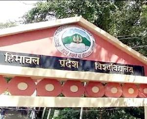 Shimla: HPU changed the syllabus and admission process of MA Painting in the Department of Visual Arts