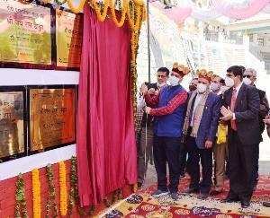 मुख्यमंत्री ने किए केलांग व उदयपुर में 66.50 करोड़ रुपये की विकासात्मक परियोजनाओं के लोकार्पण व शिलान्यास
