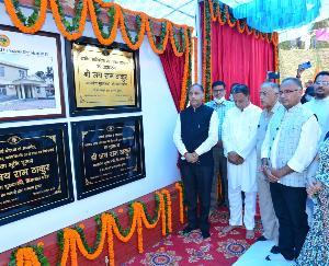 मुख्यमंत्री ने जिला मण्डी के कोटली में किए 80 करोड़ रुपये की परियोजनाओं के लोकार्पण तथा शिलान्यास