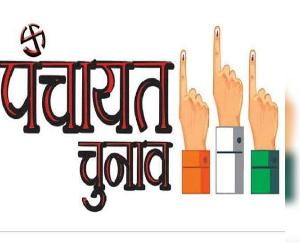 Himachal: State Election Commission has issued notification for the election of Panchayati Raj Institutions in Tribal Areas.