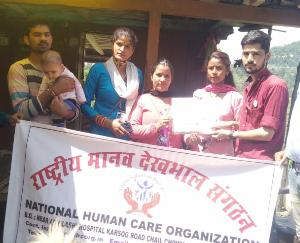 Karsog: National Human Care Organization extends its hand to help the victim's family