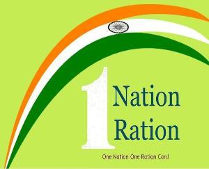 एक राष्ट्र एक राशन कार्ड योजना के तहत कहीं भी ले सकते हैं राशन