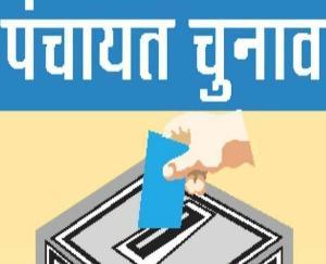 विकास खंड लाहौल की पंचायतों को मतदान के लिए दो चरणों में बांटा