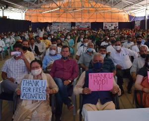 सोलन जिला में प्रधानमंत्री के संवाद कार्यक्रम को जन-जन ने किया आत्मसात