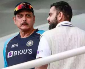 BCCI angry with Team India captain Virat Kohli and Ravi Shastri over this matter