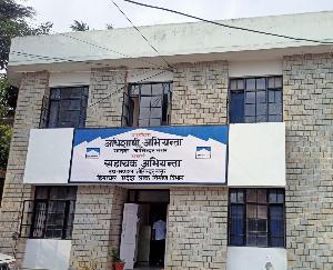 development-jogindernagar