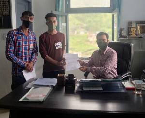 Rajgarh: NSUI unit Rajgarh submitted a memorandum regarding the problems of the college
