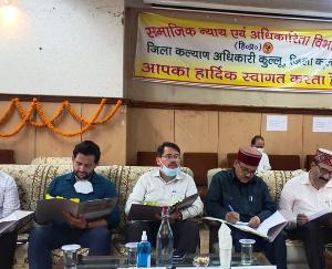 Kullu: District Welfare Committee meeting organized