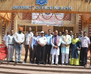 District Office of State Co-operative Bank at Nahan inaugurated