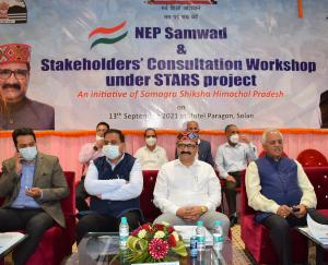 Workshop on National Education Policy-2020 organized in Solan