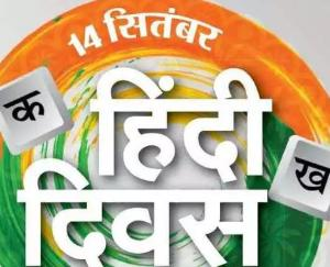 P.M.-Modi-takes-blessings-for-hindi-day
