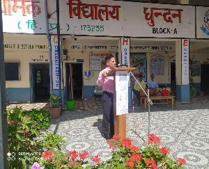 Dadlaghat: Hindi Day was organized in Dhundan, Government Model Senior Secondary School