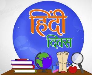 Hindi Diwas celebrated in Government Senior Secondary School Kummi
