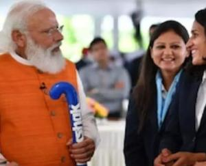 Auction of gifts started on PM Modi's 71st birthday, kits and equipment of Olympic and Paralympic players also included