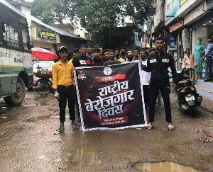 Sujanpur: Youth Congress celebrates unemployment day on Modi's birthday