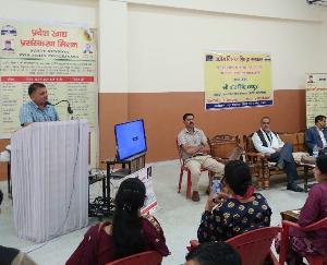 Mandi: One day workshop on food processing organized in Balichowki