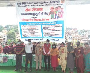 Service week campaign started in Mandi district